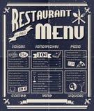 葡萄酒餐馆菜单 图库摄影