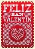 葡萄酒Feliz圣Valentin 免版税库存照片