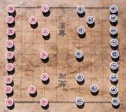 董事会一盘象棋 免版税图库摄影