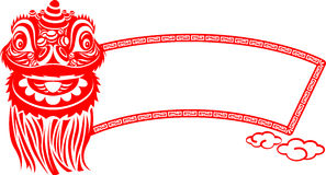 董事会中国狮子消息 向量例证