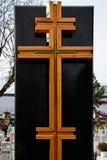 葬礼十字架的类型 免版税库存图片