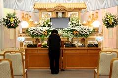 葬礼服务处 免版税图库摄影