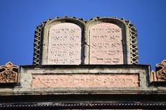 蒂米什瓦拉犹太教堂正门 图库摄影