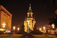 蒂米什瓦拉大教堂 库存照片