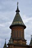 蒂米什瓦拉正统大教堂 图库摄影