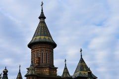 蒂米什瓦拉正统大教堂 库存照片