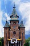 蒂米什瓦拉,罗马尼亚- 10月15日2016罗马尼亚正统大教堂在蒂米什瓦拉 免版税库存照片