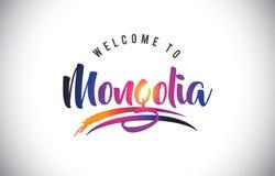 蒙古欢迎到在紫色充满活力的现代颜色的消息 皇族释放例证