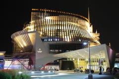 蒙特利尔赌博娱乐场 免版税库存图片