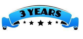 蓝带与3年文本 免版税图库摄影