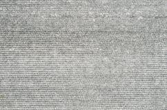 蓝灰色的大厦 免版税图库摄影