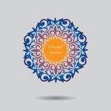 蓝色东方样式 亚洲主题,圆的玫瑰华饰 免版税库存图片
