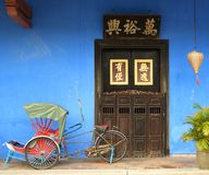 蓝色中国房子 库存照片