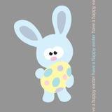 蓝色兔宝宝复活节 免版税图库摄影