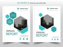蓝色六角形小册子年终报告传单飞行物模板设计,书套布局设计,抽象企业介绍 库存例证