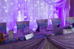 蓝色和紫色婚礼 图库摄影