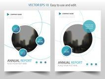 蓝色圈子年终报告小册子设计模板传染媒介 企业飞行物infographic杂志海报 抽象布局模板, 向量例证