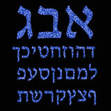 蓝色字母表希伯来语 西伯来字体 也corel凹道例证向量 库存图片