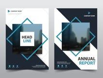 蓝色抽象方形的年终报告小册子设计模板传染媒介 企业飞行物infographic杂志海报 抽象格式 向量例证