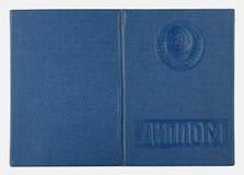 蓝色文凭盖子 免版税库存图片