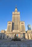蓝色文化宫殿波兰科学天空夏天华沙 库存图片