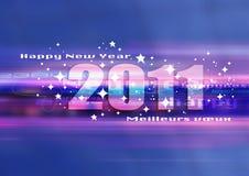 蓝色新年好 向量例证