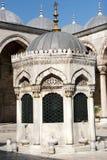 蓝色清真寺安排洗涤物 免版税库存照片