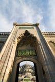 蓝色清真寺纵向 免版税库存照片