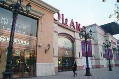 蓝色港口-中国第一个生活方式购物公园 免版税库存照片
