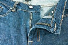 蓝色牛仔裤人 免版税库存照片