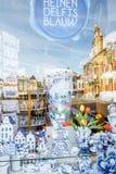 蓝色瓷在德尔福特镇 免版税库存图片