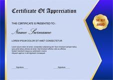 蓝色简单的证明/文凭奖模板, 免版税库存图片