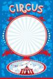 蓝色马戏海报 免版税图库摄影