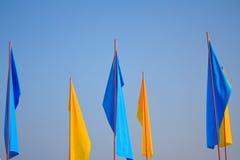 蓝色黑暗的标志黄色 库存照片
