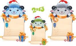 蓝色(绿色)羊羔是接近的新的2015 ye的标志 库存图片