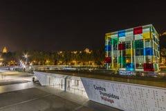 蓬皮杜文化艺术中心,马拉加 库存图片