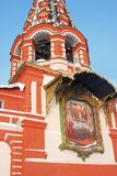 蓬蒿大教堂莫斯科红色俄国方形st 联合国科教文组织世界他 免版税库存照片