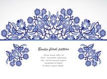 蔓藤花纹葡萄酒华丽边界典雅的花卉装饰印刷品 免版税库存照片