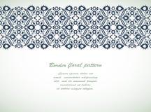 蔓藤花纹鞋带锦缎无缝的边界花卉装饰印刷品fo 免版税图库摄影