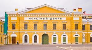 薄菏在彼得和保罗堡垒在圣彼德堡 图库摄影