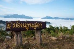 薄雾海在修士Poonsuda的 免版税库存照片