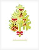 薄饼结构树 库存图片