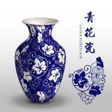 藏青色中国瓷花瓶金瓜螺旋叶子藤 向量例证