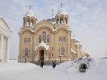 虔诚地供以人员修道院nikolaev s 库存图片