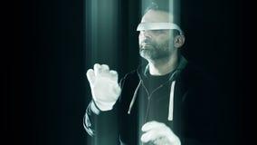 虚拟现实新技术黑客攻击 股票录像