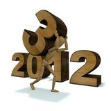虚拟运载新年度 库存例证