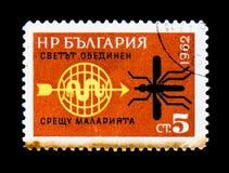 蚊子和象征,战斗的协会与疟疾,大约1962年 免版税库存照片