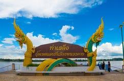 蛇或纳卡人雕象佛教的标志 免版税库存图片
