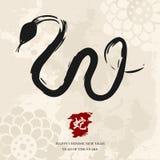 蛇的中国新年度