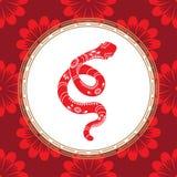 蛇的年的十二生肖标志 与白色装饰品的红色蛇 东部占星的标志 库存例证